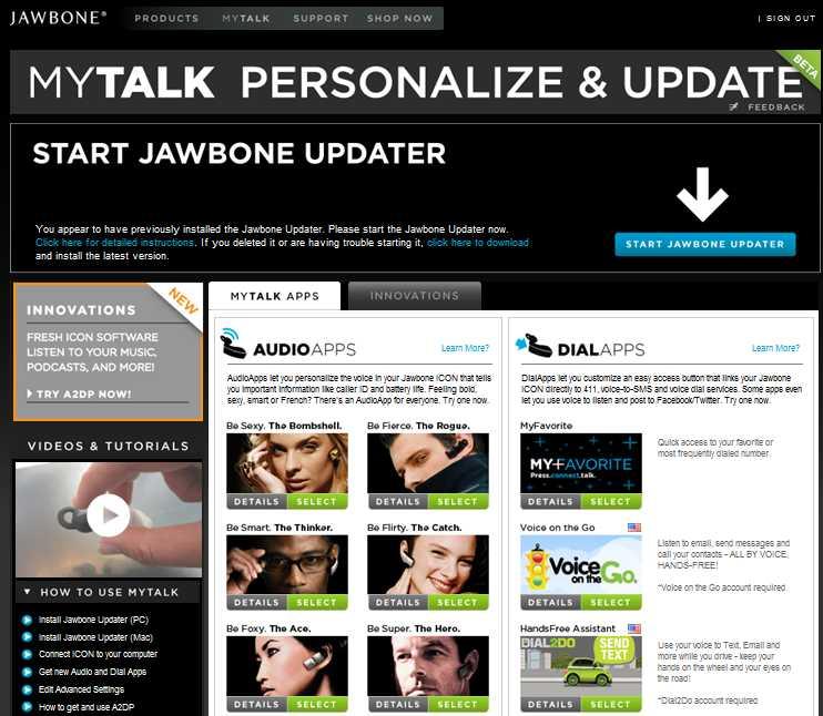 Jawbone ICONの『MyTALK』を使ってみた