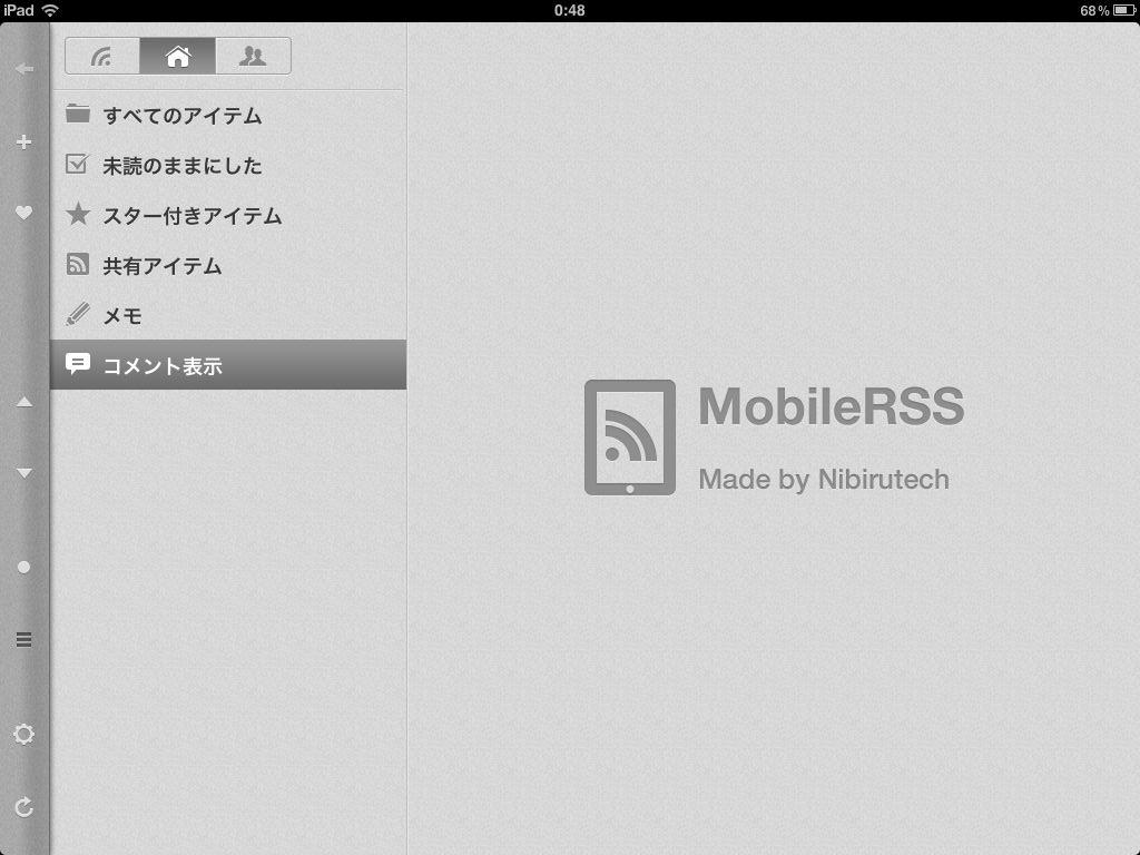 iPad向けのMobileRSS HDが3.0に更新