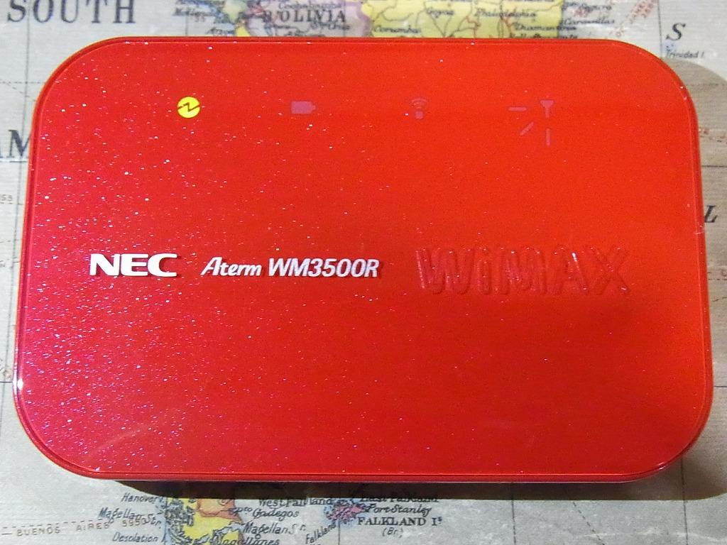 BIGLOBEで投げ売り中のWM3500R到着~セットアップ