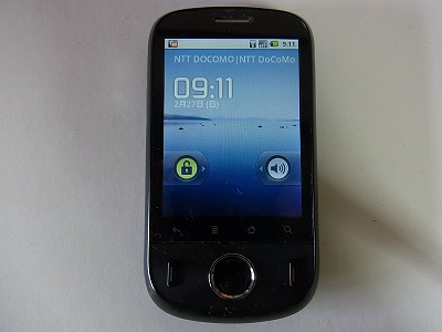 Pocket WiFi S(S31HW)を購入!