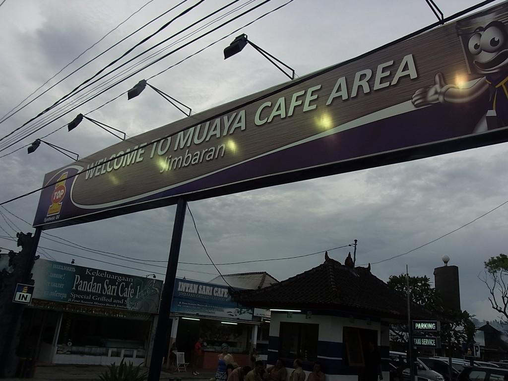 ジンバラン Teba Mega Cafeでサンセット見ながらシーフード