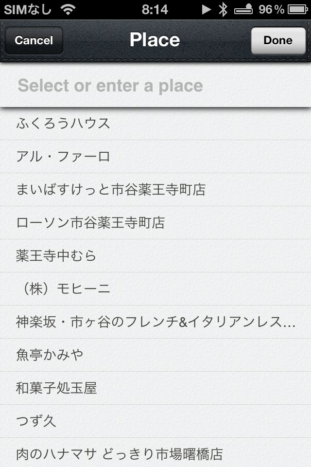 Evernote Foodの『Place』をEvernoteでも使いたい