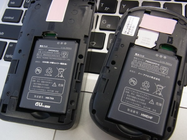 Huawei製のWi-FiルータDATA06/DATA08W/GP02はバッテリが共通