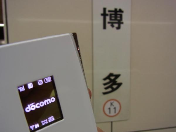 福岡市営地下鉄:地下鉄移動中でもXiが繋がる!