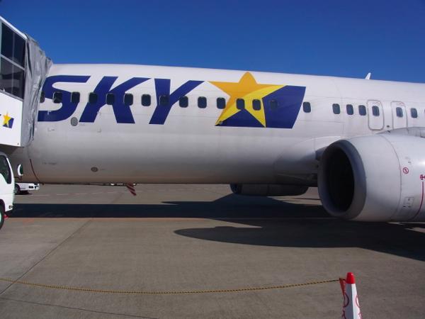 スカイマークが神戸〜茨城・長崎・那覇を1往復増便、片道3,500円セールも