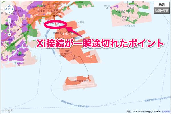 神戸ポートアイランド線:神戸空港~三ノ宮でXi切断ほぼ無し
