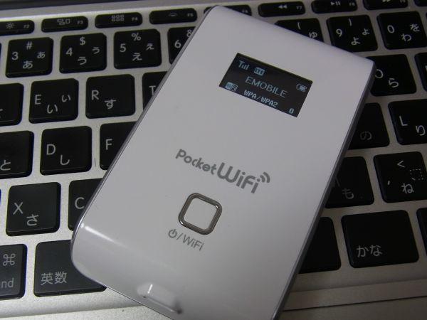 EMOBILE LTE対応のGL02Pを契約してきた