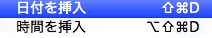 Evernote for Macの3.1.1が公開 時刻挿入のショートカットに対応
