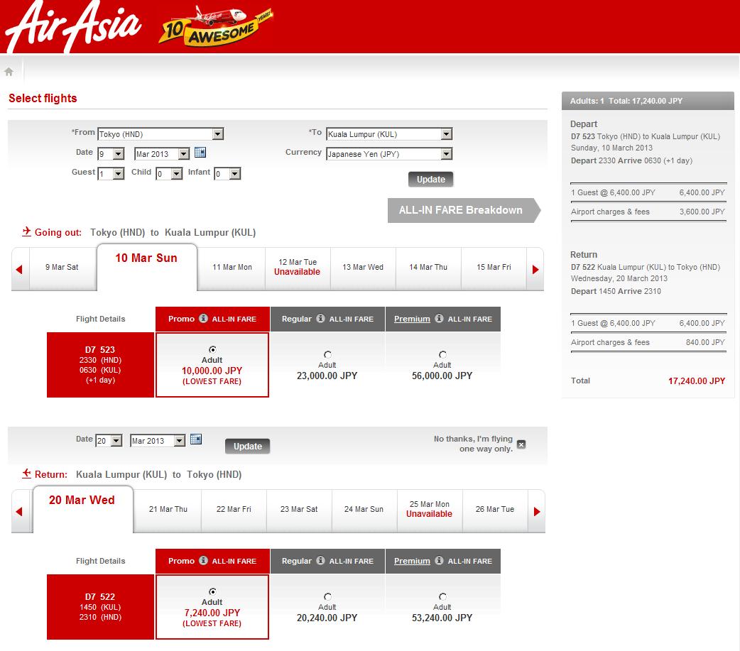 エアアジアが国際線のセールを開始!羽田⇔クアラルンプール 往復17,240円〜など