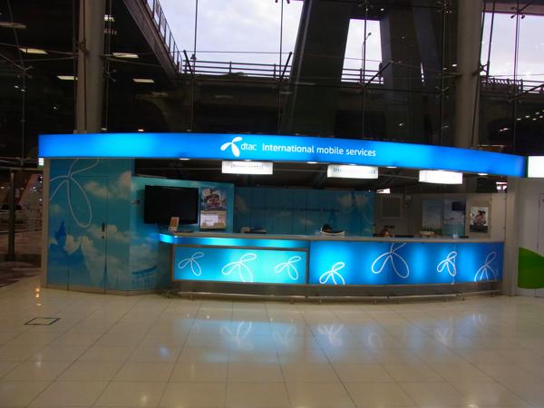 バンコク スワンナプーム国際空港でDTACの3G SIMを入手