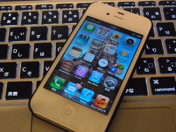 バンコク MBKでiPhone 4S SIMロックフリー版を購入してきた