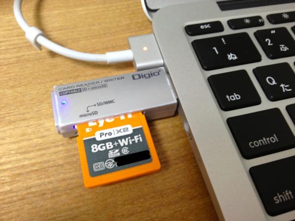 MacBook Air 2012年モデルの充電ケーブルと干渉しないSDカードリーダー