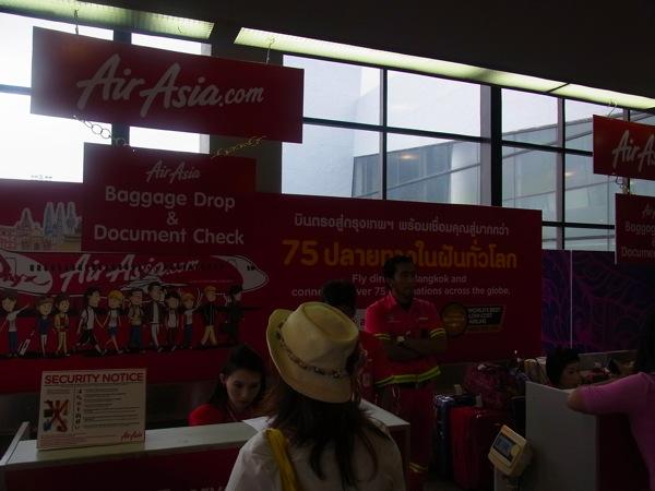 タイ・エアアジア国内線 クラビ ⇒ バンコク FD 3166便 搭乗記