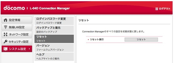 L 04D Connection Manager