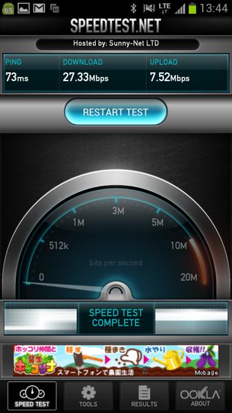 Screenshot 2012 07 25 13 44 59