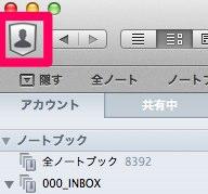 Evernote for Mac 3.3.0β 2が公開されている