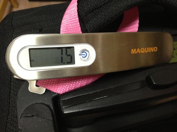 LCC利用時の必需品:手荷物の重量を測定するラゲージチェッカー