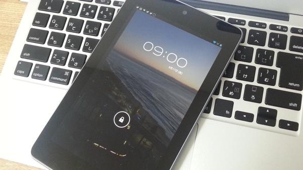 Nexus 7 ファーストインプレッション