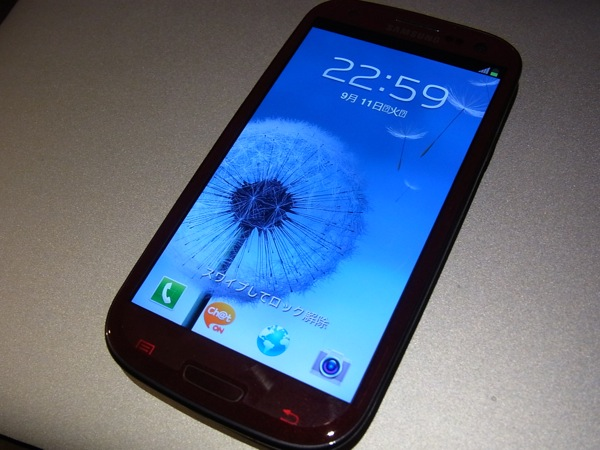 バンコク MBKでGALAXY S3 国際版 GT-I9300 赤を購入!
