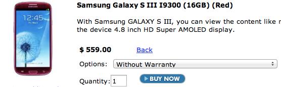 SIMロックフリーのiPhone 4Sの本体代がGALAXY S3(GT-I9300)より高い