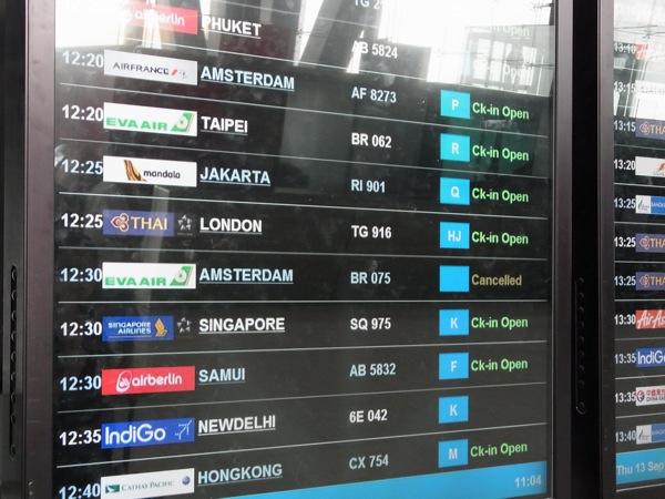 Tiger Airways バンコク ⇒ ジャカルタ RI 901便 搭乗記