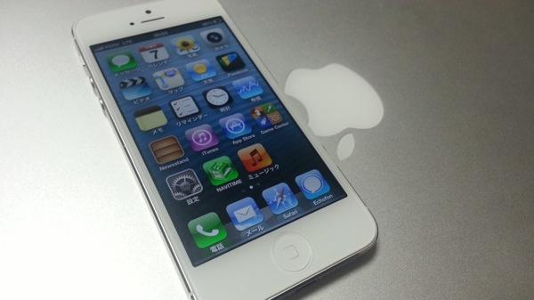 121007_iPhone 5.jpg
