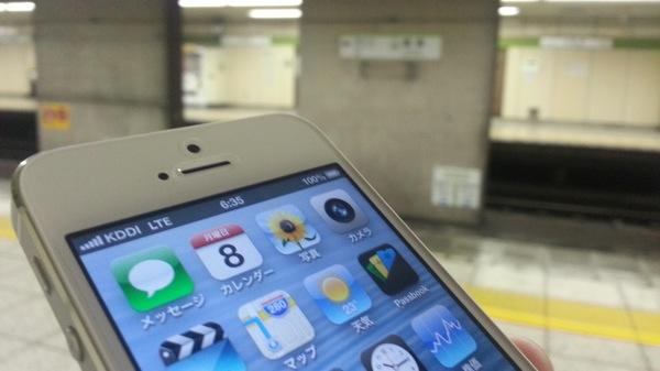 121008_iPhone 5.jpg