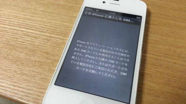 121013_nano-SIM_6.jpg
