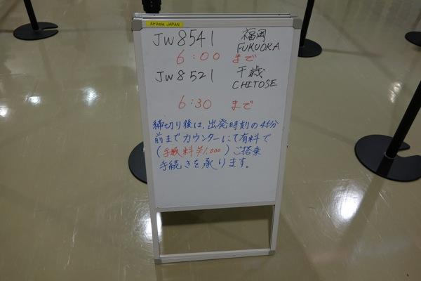2012 10 19 05 39 57