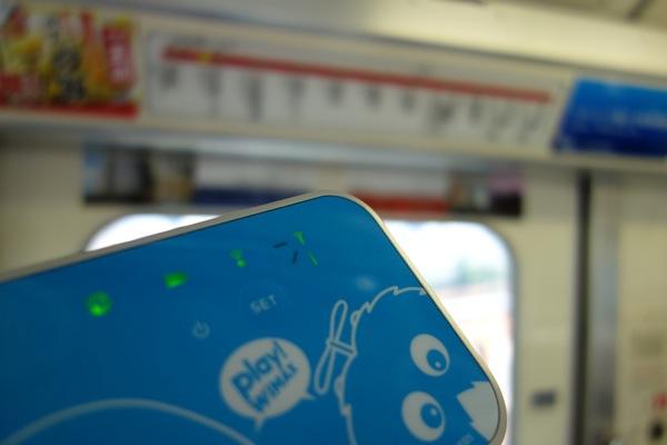 東京モノレール 浜松町 ⇔ 流通センター間でWiMAXを試してみた