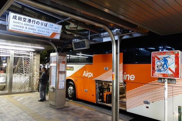 羽田・成田空港発着「リムジンバス」が無料Wi-Fiサービスを全車両で導入、日本人も訪日外国人も利用可