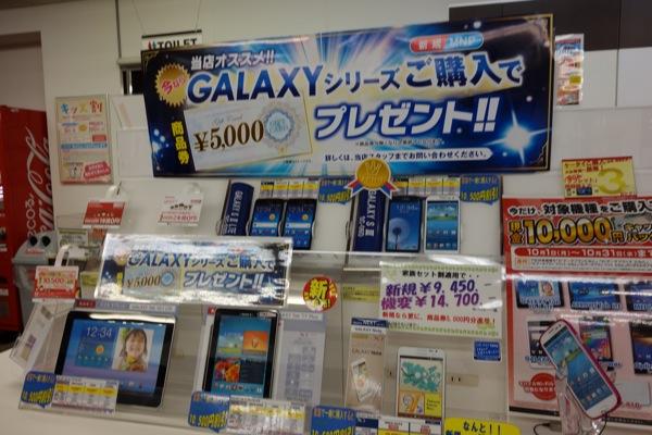 121114_docomo_Yakuin.jpg