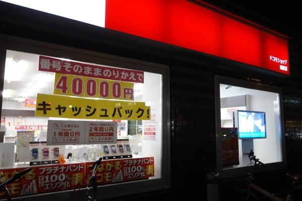 121114_docomo_Yakuin2.jpg