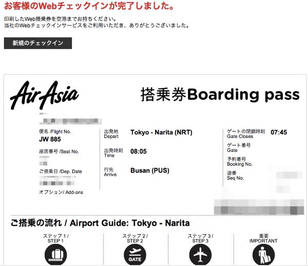 121127 AirAsia 11