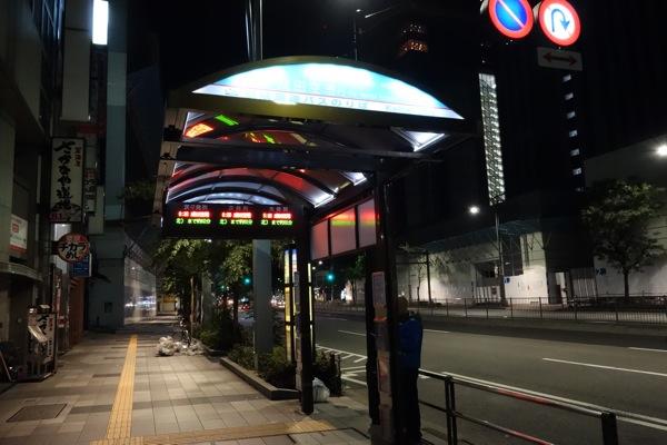 5:30東京駅発 高速バス『東京シャトル』東京駅 ⇒ 成田空港 乗車レポート