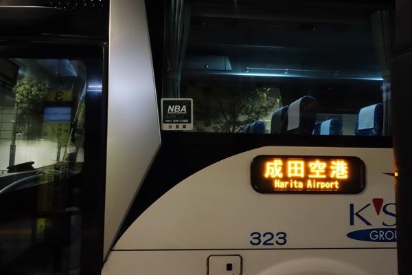 東京シャトル、300万人達成キャンペーン!LCCの国内線片道航空券・1,000円分QUOカードなどのプレゼントキャンペーンを実施