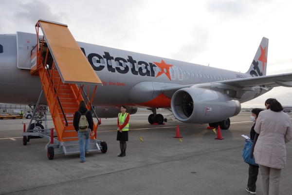 ジェットスター・ジャパンが「dケータイ払いプラス」に対応、LCCの航空券支払で「dポイント」が加算可能に