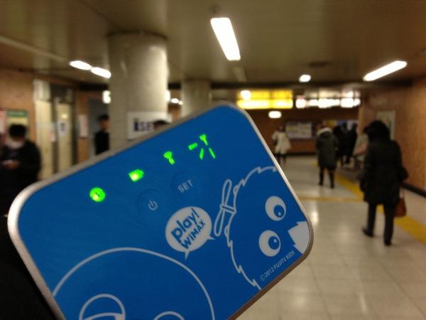 初代UQ WiMAXサービスがサービス終了、2009年にサービス開始