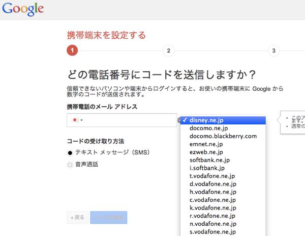 121229_Google_4.png