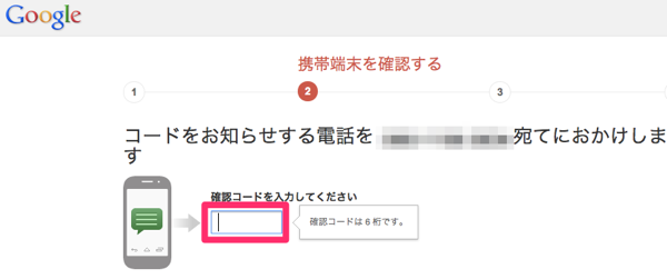 121229_Google_5.png