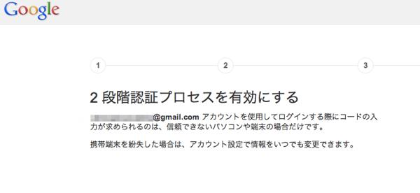 121229_Google_7.png