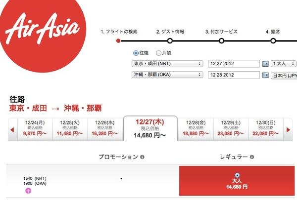 AirAsia_2.jpg
