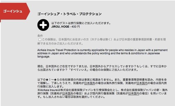 AirAsia_6.jpg