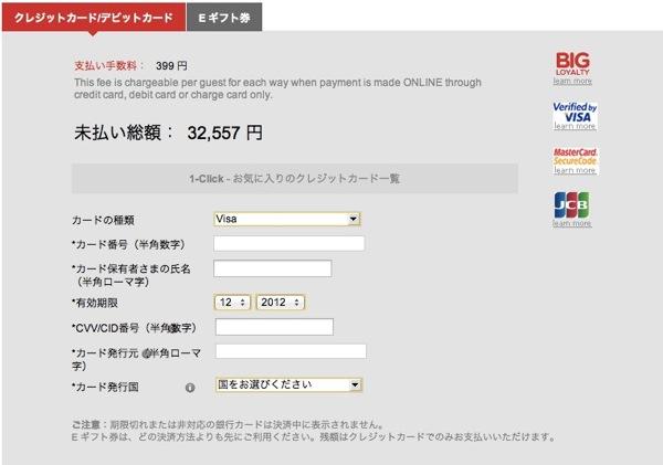 AirAsia_8.jpg