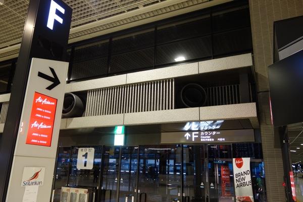 エアアジア・ジャパン 成田 ⇒ 釜山 JW 885便搭乗記
