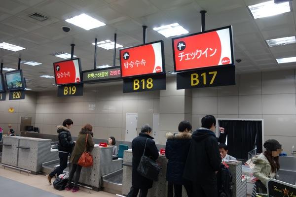 エアアジア 釜山 ⇒ 成田 JW 884便 搭乗記