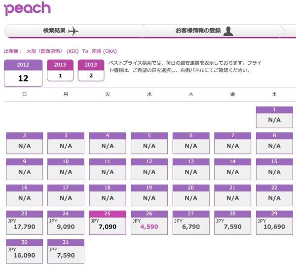 Peach_2_1.jpg
