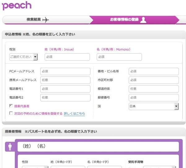 Peach_3.jpg