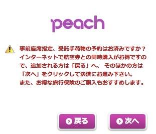 Peach_4.jpg