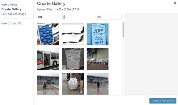 WordPress3.5.jpg